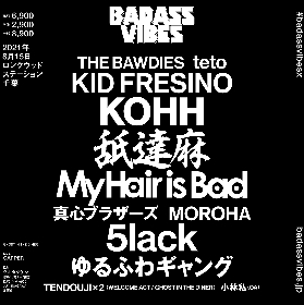 『BADASSVIBES X』MOROHA、ゆるふわギャング、TENDOUJIの出演が決定