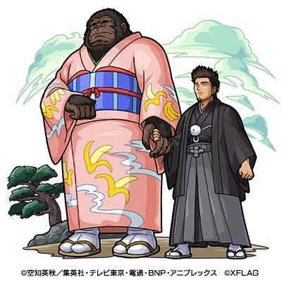 近藤勲&バブルス王女 木属性 ★6 (獣神化前)