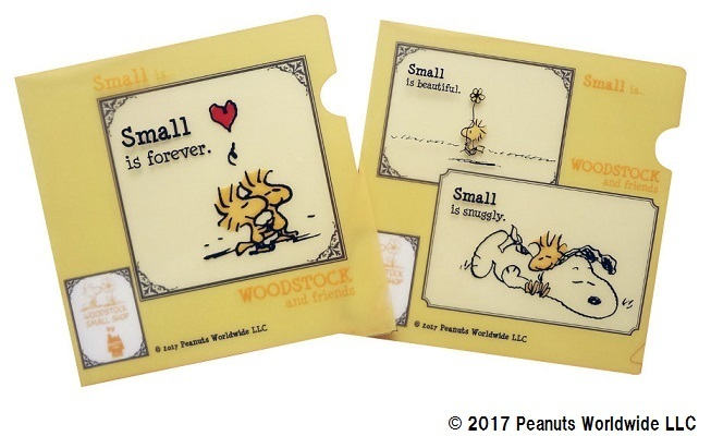 絵本クリアファイル2枚セット 2 種 各 500 円+税