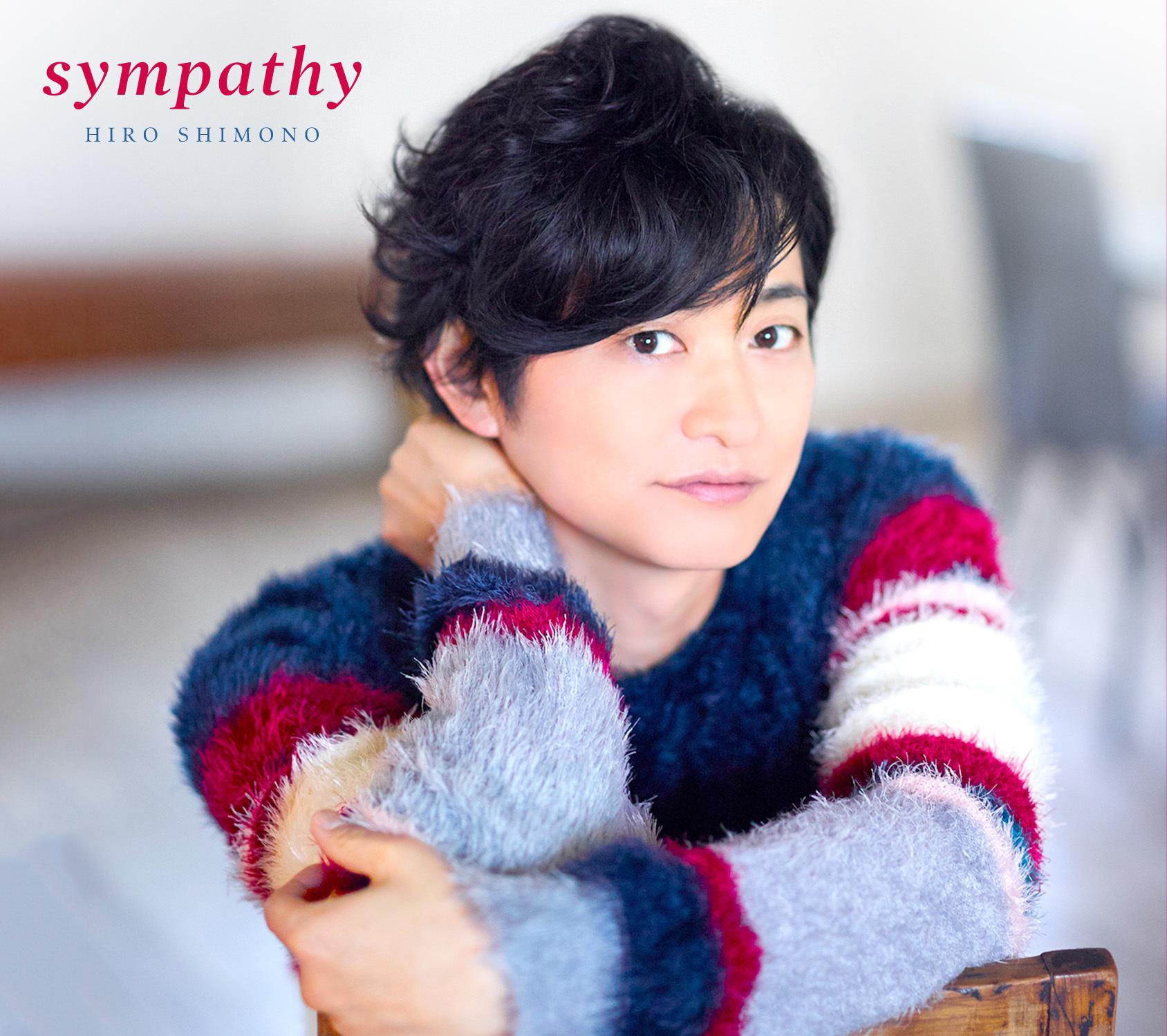 下野紘コンセプトシングル「sympathy」【きゃにめ盤A】