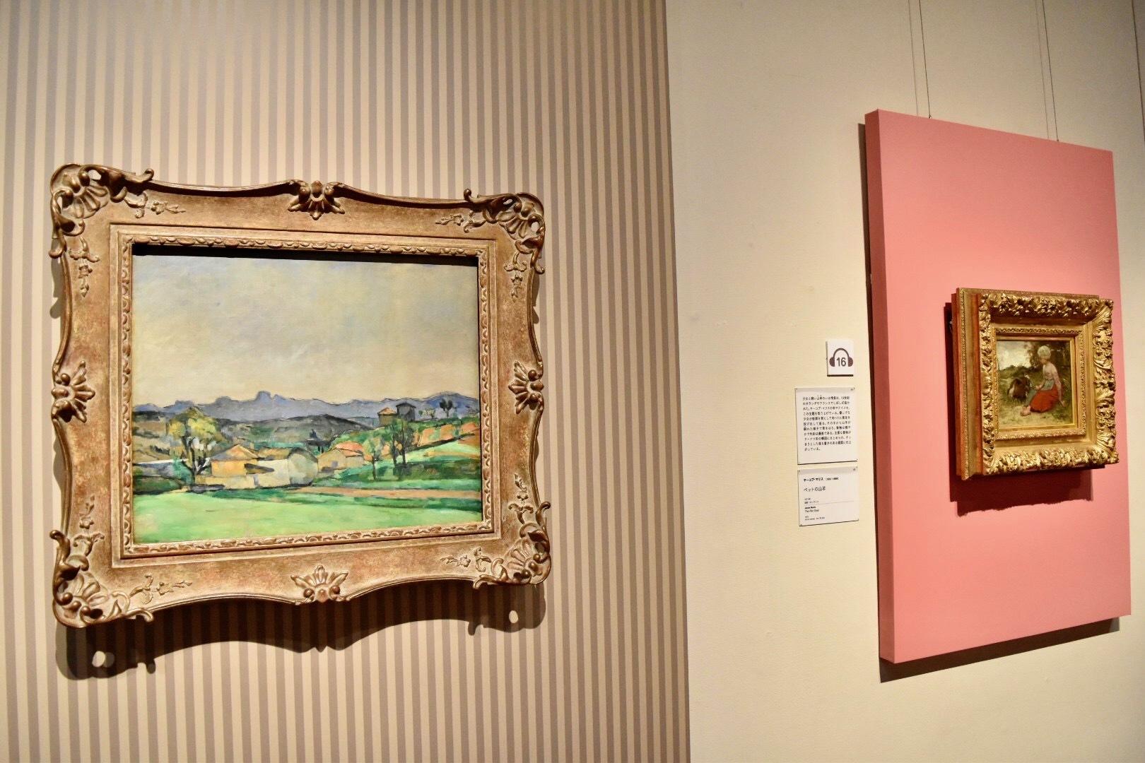 左:ポール・セザンヌ 《エトワール山稜とピロン・デュ・ロワ峰》 1878-79年 油彩、カンヴァス ケルヴィングローヴ美術博物館蔵 (C)CSG CIC Glasgow Museums Collection