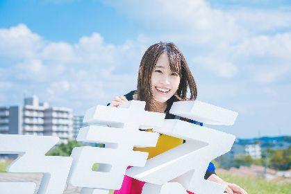 鈴木みのり1stアルバム『見る前に飛べ!』発売日、収録内容などが公開