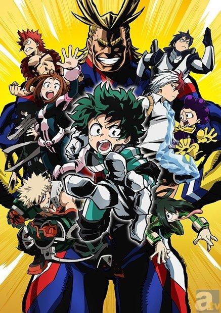 『僕のヒーローアカデミア』キービジュアル第2弾&最新PV解禁
