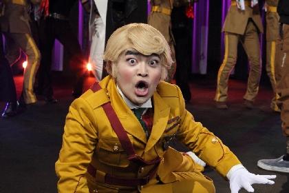 実写映画『パタリロ!』の劇場公開が決定 加藤諒・青木玄徳・佐奈宏紀ら舞台版のキャスト・スタッフ続投で製作