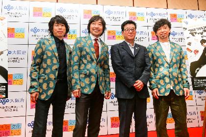 """""""大阪に恩返しがしたい"""" 『ヤッサ』3人だからこそできるウルフルズがある"""