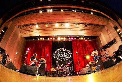 サンボマスター、バンド初のホールツアーが大阪城野音で閉幕 ライブハウスツアーの開催も発表に