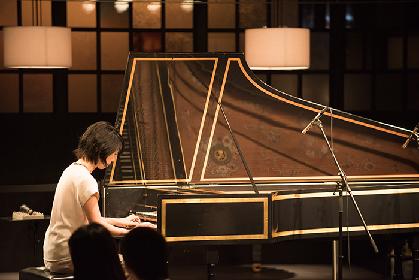 曽根麻矢子が導くチェンバロの世界、ヨーロッパの貴族たちの音色をカフェで聞きながら