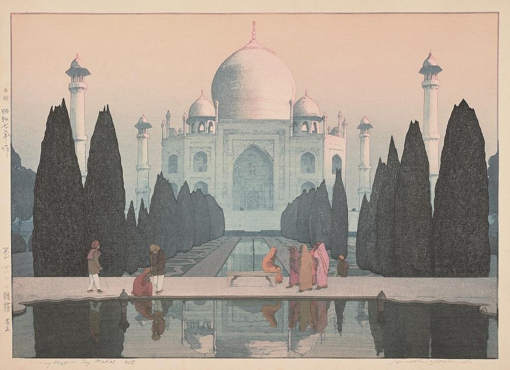 《印度と東南アジア タジマハルの朝霧 第五》昭和7(1932)年 木版、紙 36.2×51.0cm