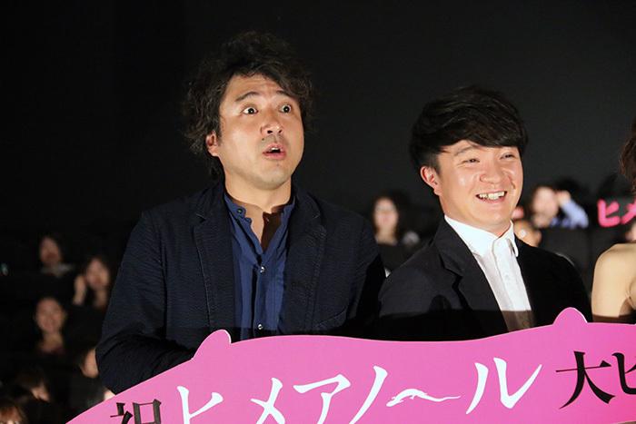 ムロツヨシ、濱田岳 映画「ヒメアノ~ル」
