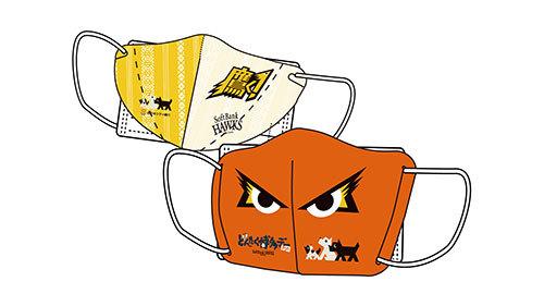入場者に配布される「ペーパーマスクカバー」