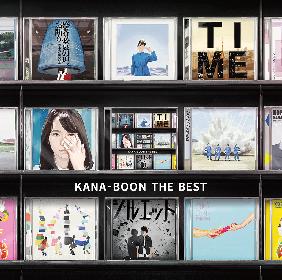 KANA-BOON、イラストで表現したベストアルバムのアートワーク公開