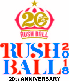 今年で開催20周年の『RUSH BALL 2018 20th ANNIVERSARY』チケット詳細発表