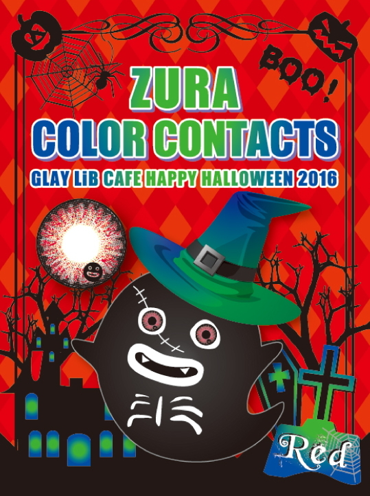 GLAY LiB CAF E ZURA カラーコンタクト