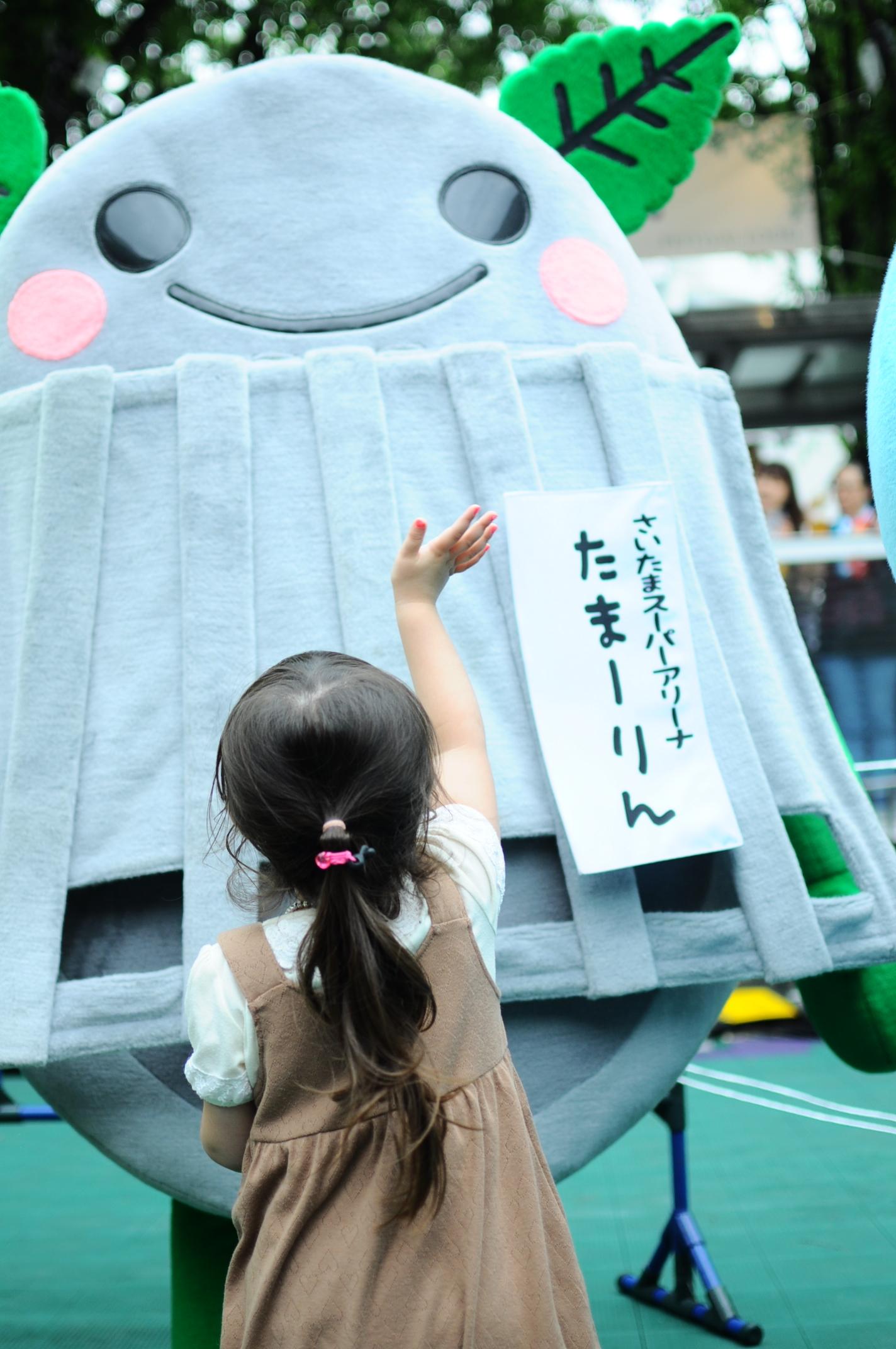 ゆるキャラショー Photo by Taiyo Kazama