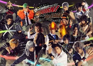 『リボステ』最新公演のキービジュアルが発表 朝倉ふゆな、和田雅成ら追加キャスト、キャラクタービジュアルも解禁