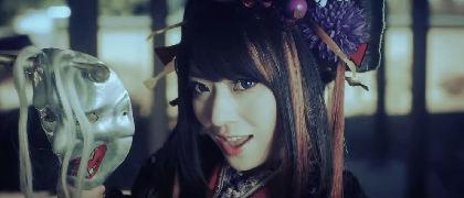 和楽器バンド「千本桜」MVの再生回数が1億回を突破 鈴華ゆう子、作詞・作曲の黒うさが喜びと感謝のコメント