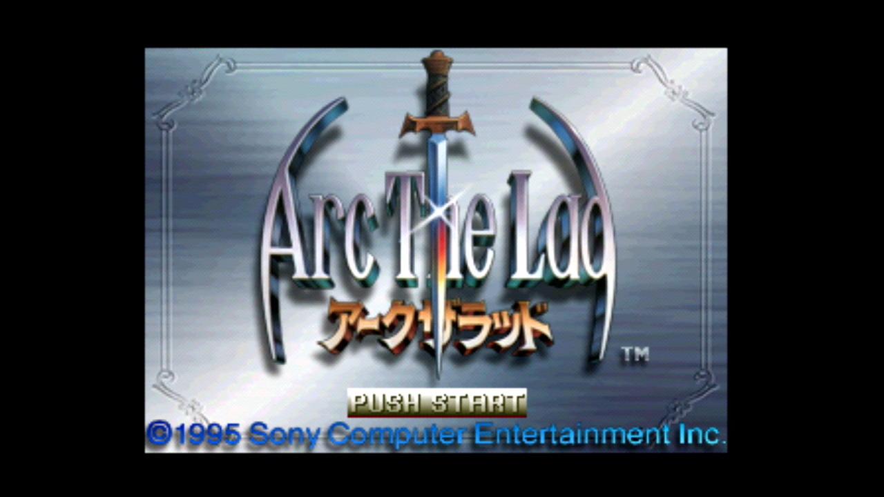 『アークザラッド』起動画面 (C)1995 Sony Interactive Entertainment Inc.