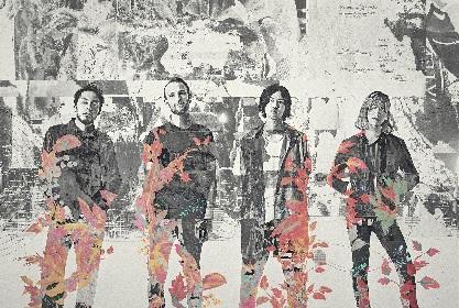 Newspeak、1stフルアルバム『No Man's Empire』のリリース&全国ツアーの開催を発表