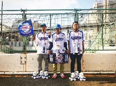 WANIMA、今月末メットライフドームでの埼玉西武ライオンズ戦の始球式に登場 来場者全員にユニフォームを配布