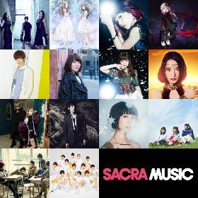 ソニー・ミュージックがアニソンアーティストなど中心に新レーベル『SACRA MUSIC』を発足しKalafina、ClariS、LiSA、EGOISTなど全14組のアーティストが所属に
