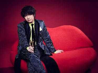 声優・小野大輔が『劇場版ウルトラマンタイガ ニュージェネクライマックス』主題歌を担当 シングルリリースへ