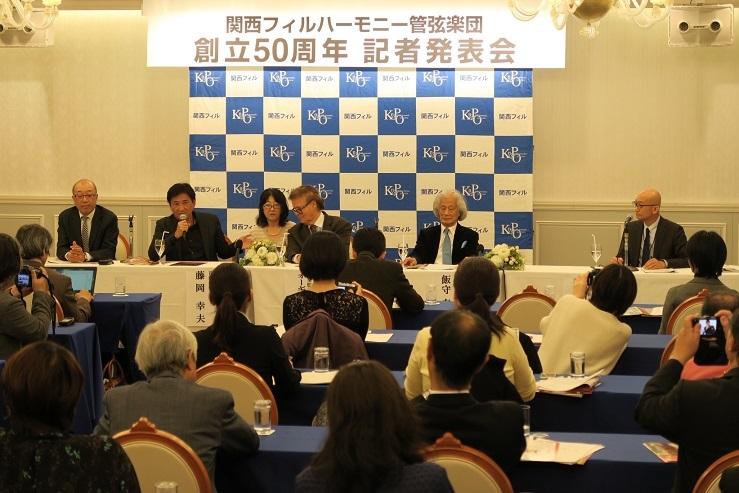 楽団創立50周年記者発表会の光景。一番右が楽団長の手塚裕之。 写真提供:関西フィル