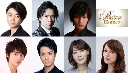 井上芳雄と小池徹平の初デュエットも 凰稀かなめ、加藤和樹ら出演で豪華ミュージカルスターたちによるトークライブが再び上演