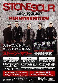 MWAMも全日程に参戦! ストーン・サワー、4年振りに日本ツアー決定