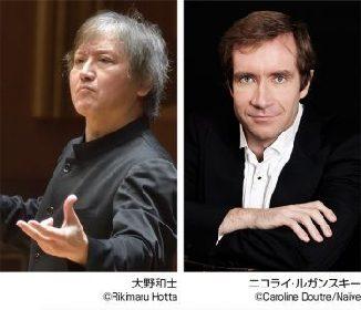 大野和士(指揮) 東京都交響楽団 熟成を深めたコンビによる待望のブラームス