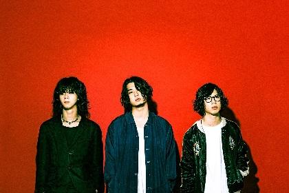 SIX LOUNGEがニューシングルリリースを発表  カップリングには井上陽水「氷の世界」カバーも