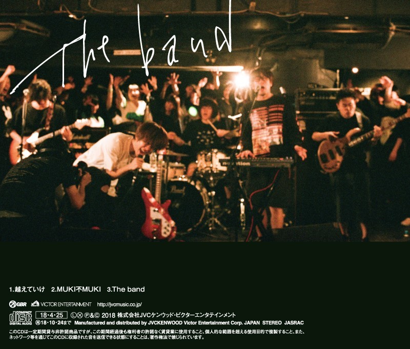 「The band」