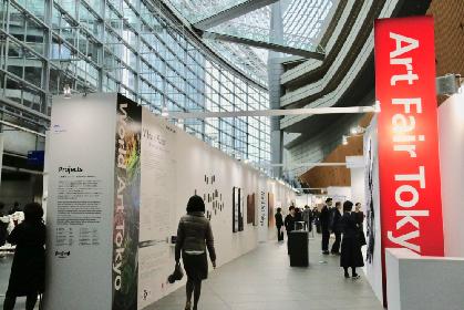 『アートフェア東京2019』がいよいよ開幕! 入場無料・ロビーギャラリーの見どころをレポート
