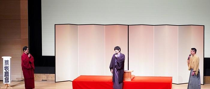 『即興!朗読らくご会』18時開演第2部(左から玉城裕規、荒牧慶彦、立川志らら)