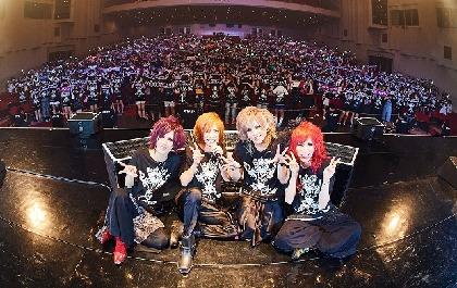 Royz 3年連続の47都道府県ツアーに幕、ニューシングル「ANTHEM」に込めた意味