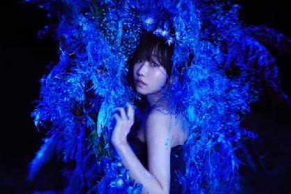 田所あずさ、初のセルフプロデュースアルバム『Waver』の詳細を発表 「ゆらぐ/ゆらぎ」をテーマに新曲10曲を収録