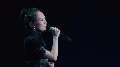 元宝塚歌劇団・雪組トップ娘役の咲妃みゆ 初作品『First Bloom』からオリジナル曲の映像が公開