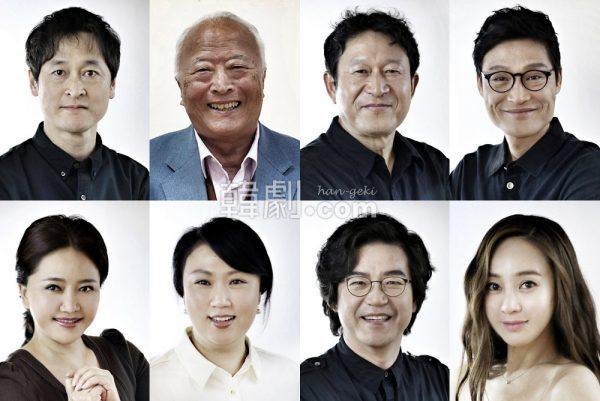 (写真上段左から)キム・ウンソク、クォン・ソンドク、キム・ウンス、パク・ジョンハク  (写真下段左から)キム・ヒラ、グ・ヘリョン、キム・ドンギュン、クォン・ミンジュン