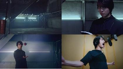 『デスノートTHE MUSICAL』新・夜神月役の村井良大がテーマ曲「デスノート」を歌うミュージックビデオが解禁