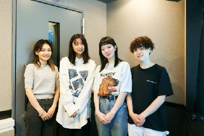 SHISHAMOが上白石萌歌の番組『GYAO! #LOVEFAV』に登場 オートミールや『スプラトゥーン2』、韓国ドラマを語る