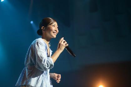 Every Little Thingデビュー20周年ツアー開幕!持田香織、ファンの結婚祝福に感謝