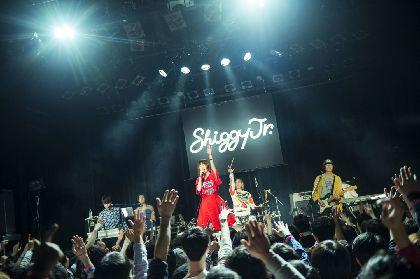"""Shiggy Jr. 2本立てのワンマンツアー""""spring ver.""""が大盛況、新曲がアニメ『斉木楠雄のΨ難』OPに"""