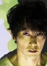 佐々⽊蔵之介が登場人物20人をひとりで演じる 『マクベス(スコットランド・ナショナルシアター版)』のテレビ放送が決定