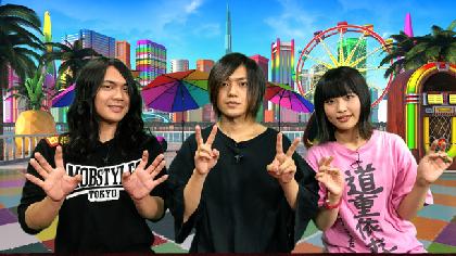 ヤバイTシャツ屋さん テレビ朝日『ぱりぴTV』に出演、番組名はヤバT楽曲が由来だった!?