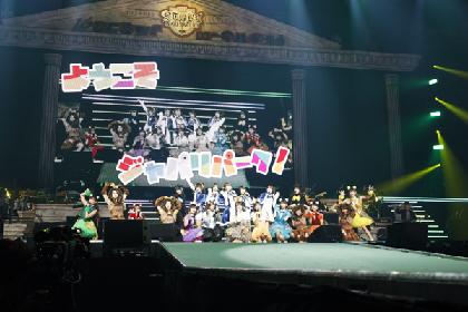 今年の夏も熱く燃える3日間がやってきた!アニソンシンガーたちによる壮大なストーリーの幕が上がる!~『Animelo Summer Live 2019 -STORY-』DAY1レポート~