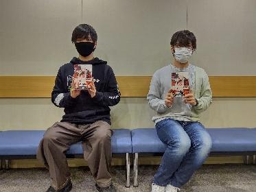 石谷春貴・佐藤拓也のコメント到着 異世界BL『腐男子召喚~異世界で神獣にハメられました~』ドラマCD発売決定
