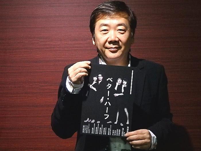 『ベター・ハーフ』合同取材会にて(撮影/石橋法子)