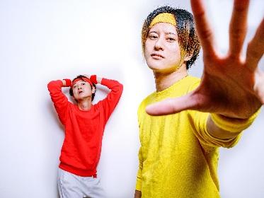 """忘れらんねえよ・柴田×LEGO BIG MORL・タナカヒロキの音楽デュオ""""タカヒロキ"""" 東名阪『歌っていいともツアー』開催決定"""