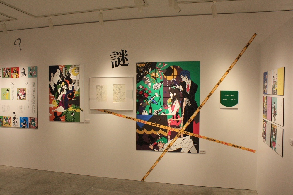 過去の展覧会の様子