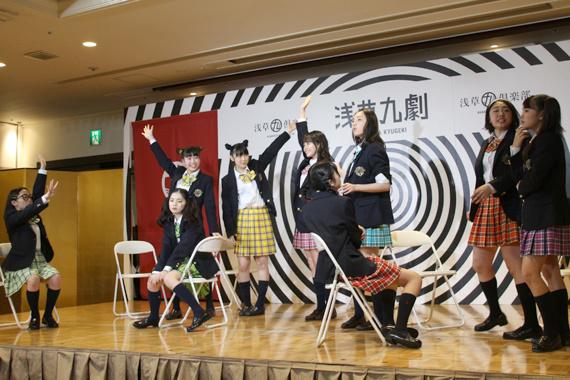 「浅草九劇」会見 15 ローファーズ ハイ!! パフォーマンス 2