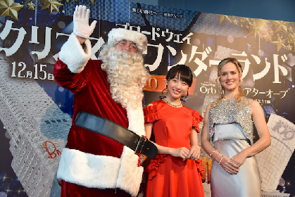【動画あり】本田望結、ナタリー・エモンズが『ブロードウェイ クリスマス・ワンダーランド2018』をPR